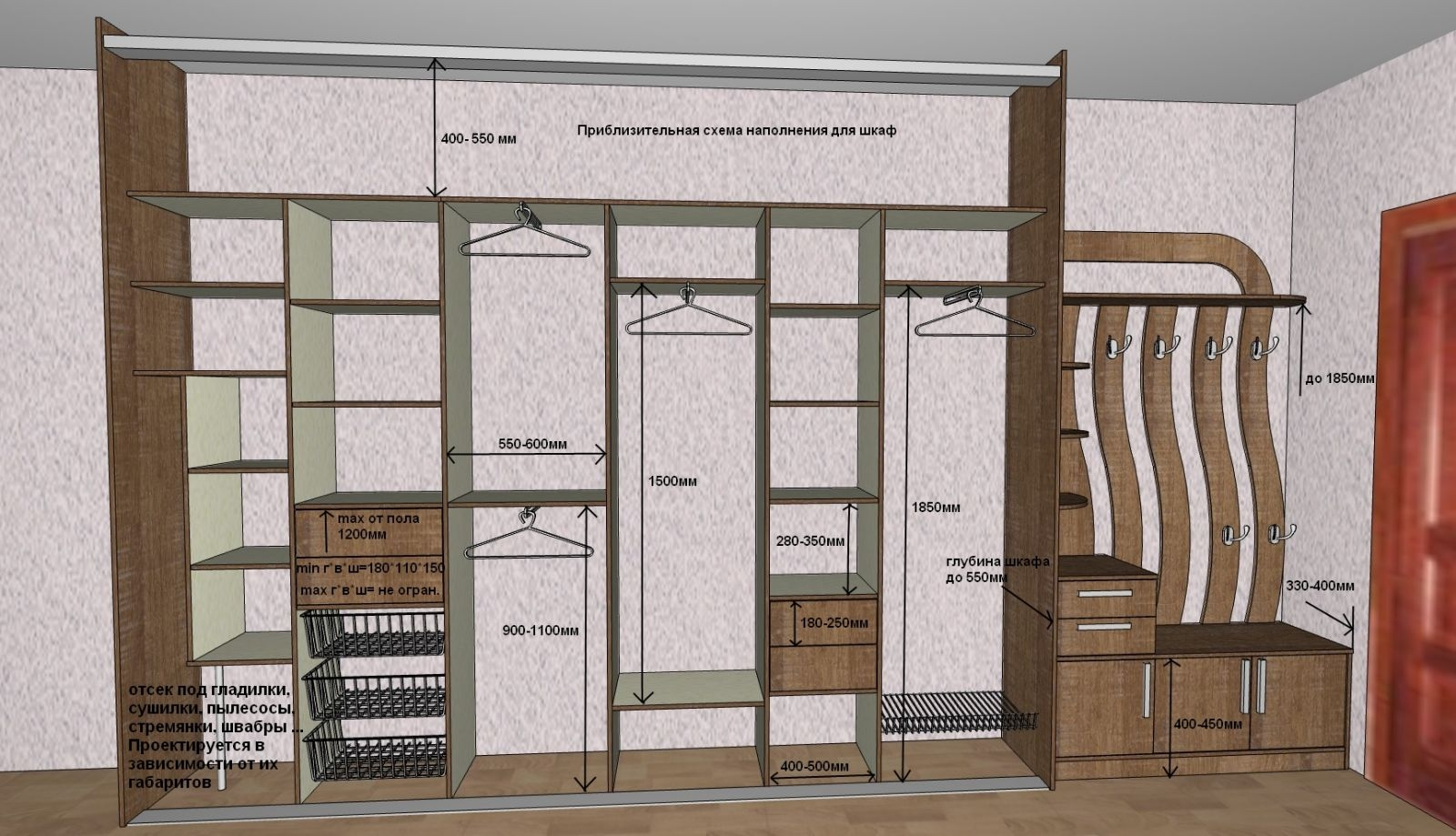 Встроенные шкафы купе схема фото 29
